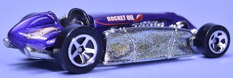 rocketoilspecial (3)