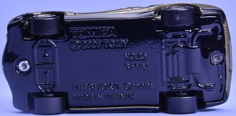 orochikabuto (10)