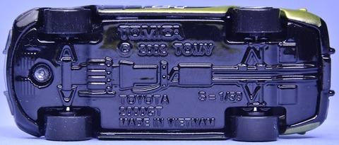 トヨタ2000GT ロシア国旗タイプ (10)