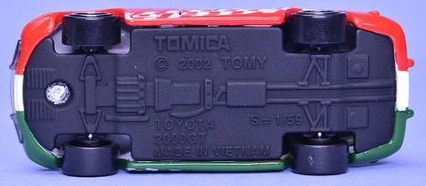 toyota2000gtitaria (8)