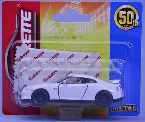 日産GTR (1)