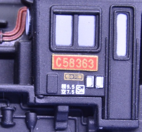 秩父鉄道C58363パレオエクスプレス (13)