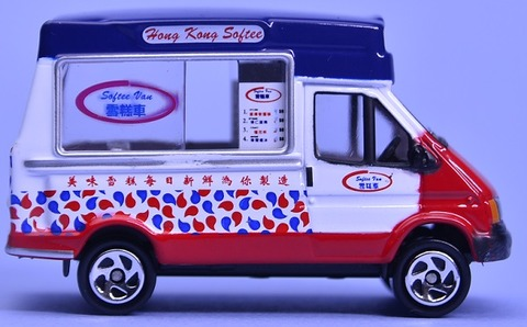 iiccreamvan (6)