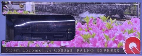 秩父鉄道C58363パレオエクスプレス (1)