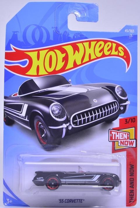 '55Corvette (1)