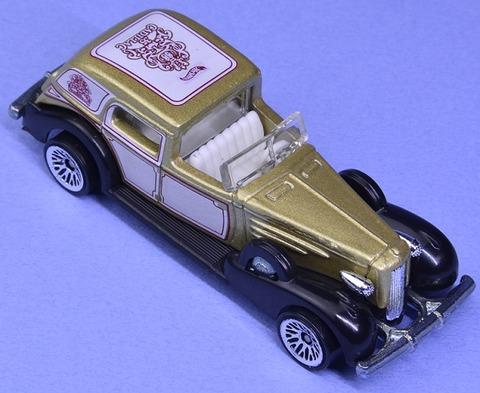 1935CADILLAC (12)