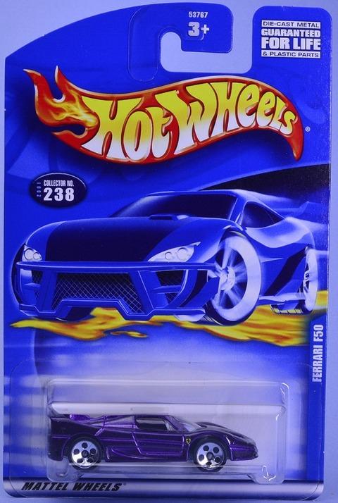 FerrariF50 (1)