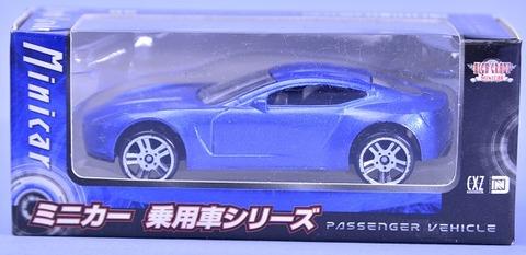 DBSV12 (1)