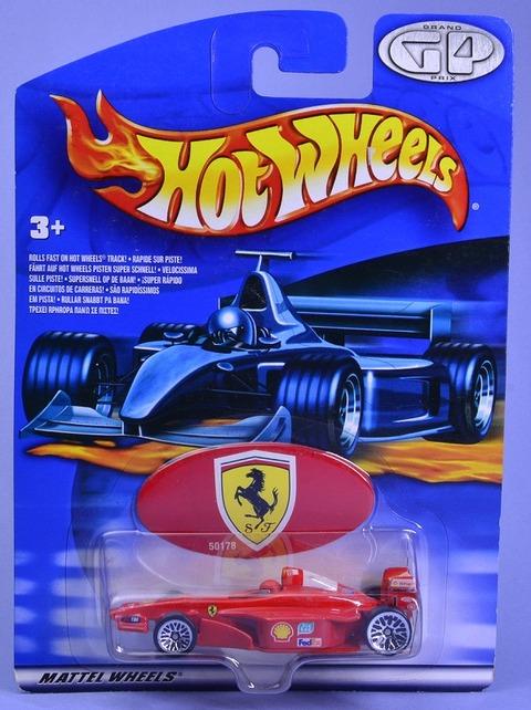 FerrariF1 (1)