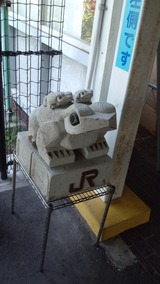横須賀カエル