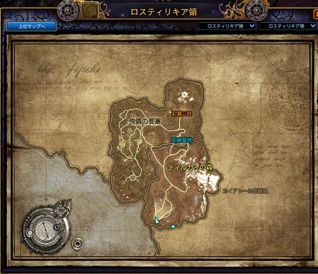 TERA_ScreenShot_20111110_005340