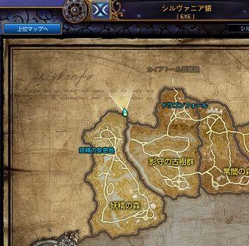 TERA_ScreenShot_20111110_004335