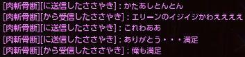 TERA_ScreenShot_20111123_000242