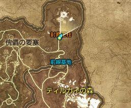 TERA_ScreenShot_20111110_010101