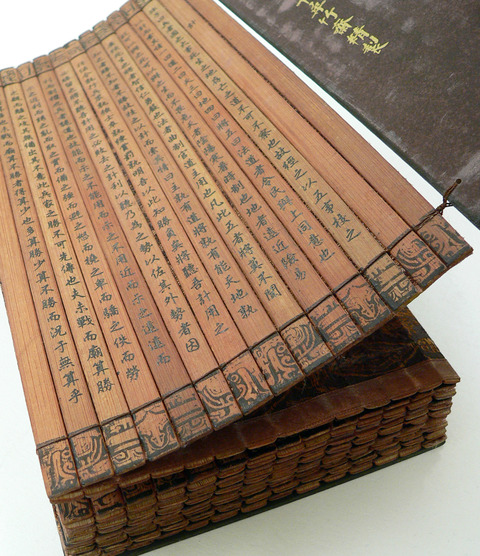 Bamboo_book_-_binding_-_UCR