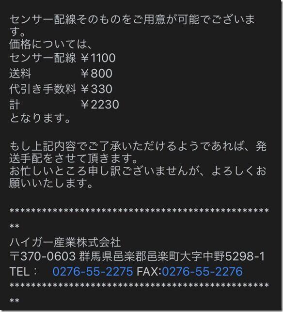 2021-03-12_03