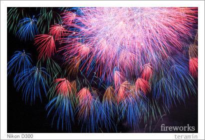 fireworks20140823_1