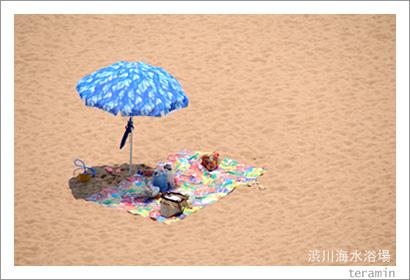 渋川海水浴場3