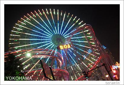 横浜 写真5