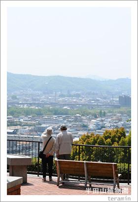 半田山植物園 写真2