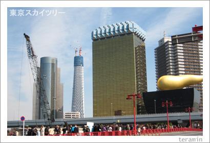 東京スカイツリー 写真4
