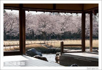 kourakuen120408_3