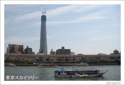 東京スカイツリー 写真5
