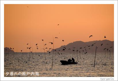 夕暮れの瀬戸内海2