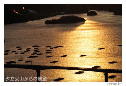 夕立受山からの展望写真3