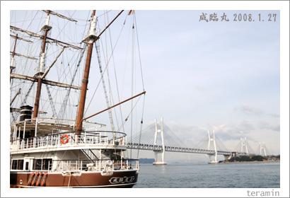 咸臨丸 最後の運航1
