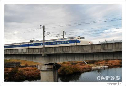 0系新幹線 さよなら運転5