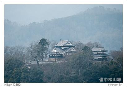 bichumatsuyama