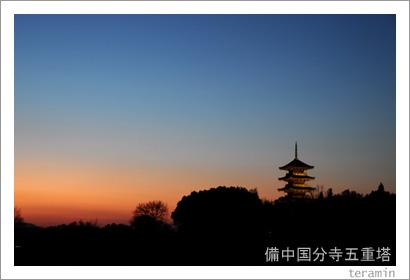備中国分寺五重塔のライトアップ 写真1