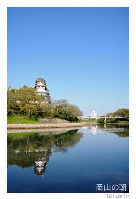 岡山の朝 写真2