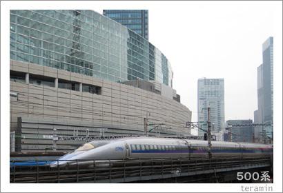 500系新幹線 東京