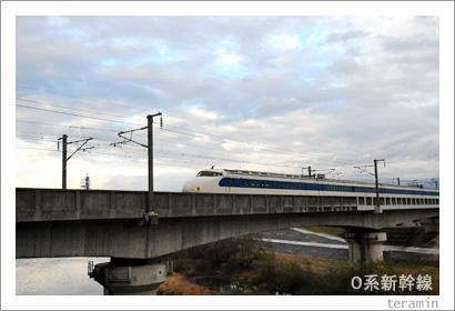 0系新幹線 さよなら運転4
