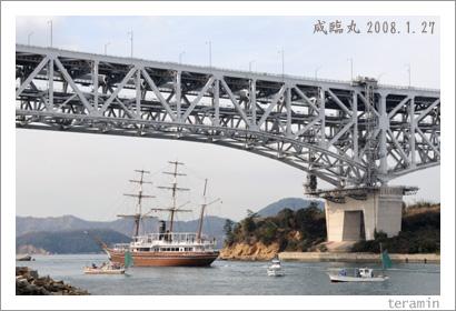 咸臨丸 最後の運航2
