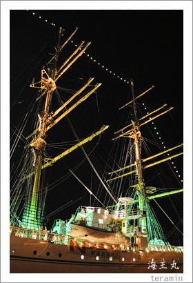 たまの港フェスティバル・海王丸3