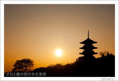 kokubunji120415_1