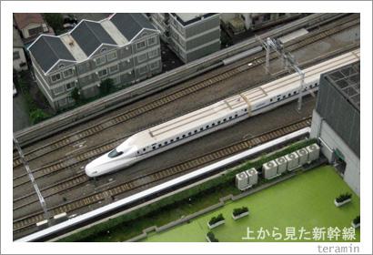 上から見た新幹線 N700系 写真2