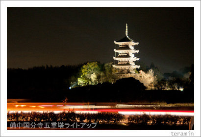 kokubunji120128_3