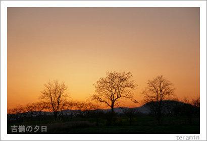 kokubunji120415_3