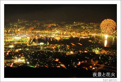 夜景と花火 写真1
