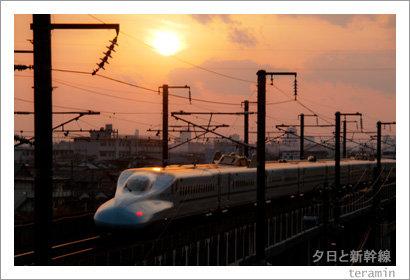 shinkansen120129_1