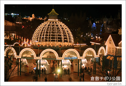 倉敷チボリ公園 写真2