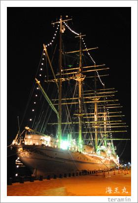 たまの港フェスティバル・海王丸4