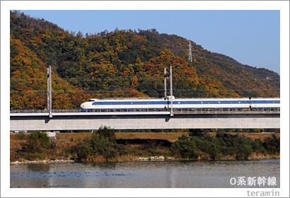 0系新幹線 写真2