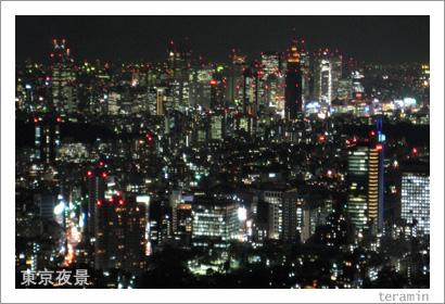 東京夜景写真3