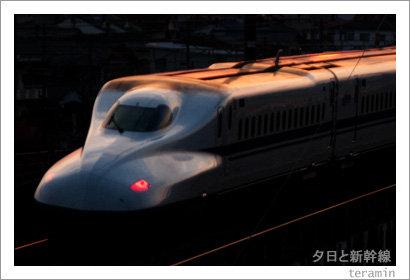 shinkansen120129_2