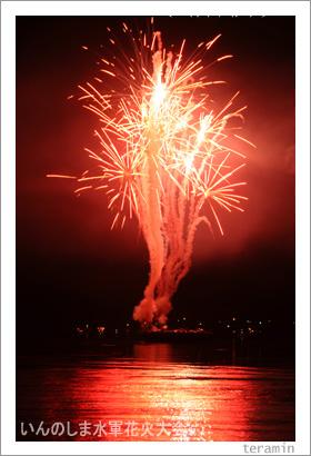 いんのしま水軍花火大会 写真4